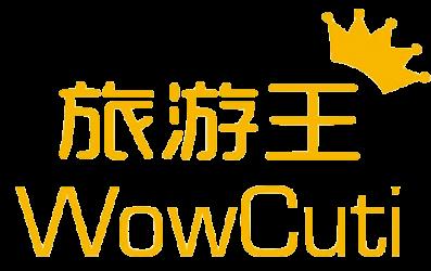 WowCuti.My 旅游王
