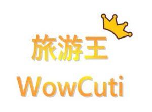 wowcuti