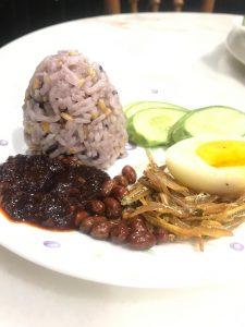 nutri rice nasi lemak